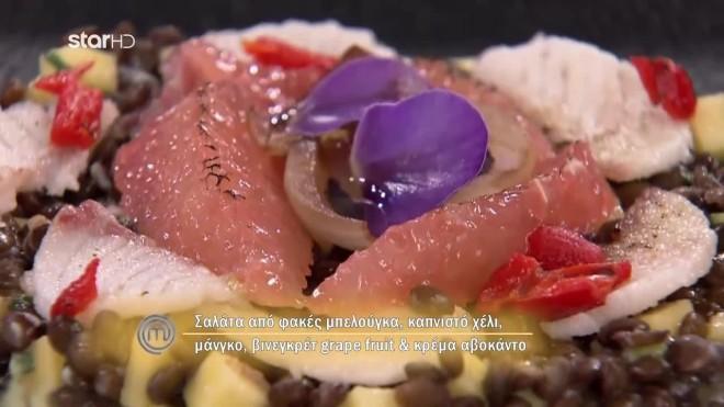 MasterChef 5 Σαλάτα Φακές Μπελούγκα