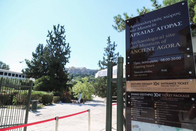 O αρχαιολογικός χώρος και το μουσείο της Αρχαίας Αγοράς- φωτογραφία Eurokinissi