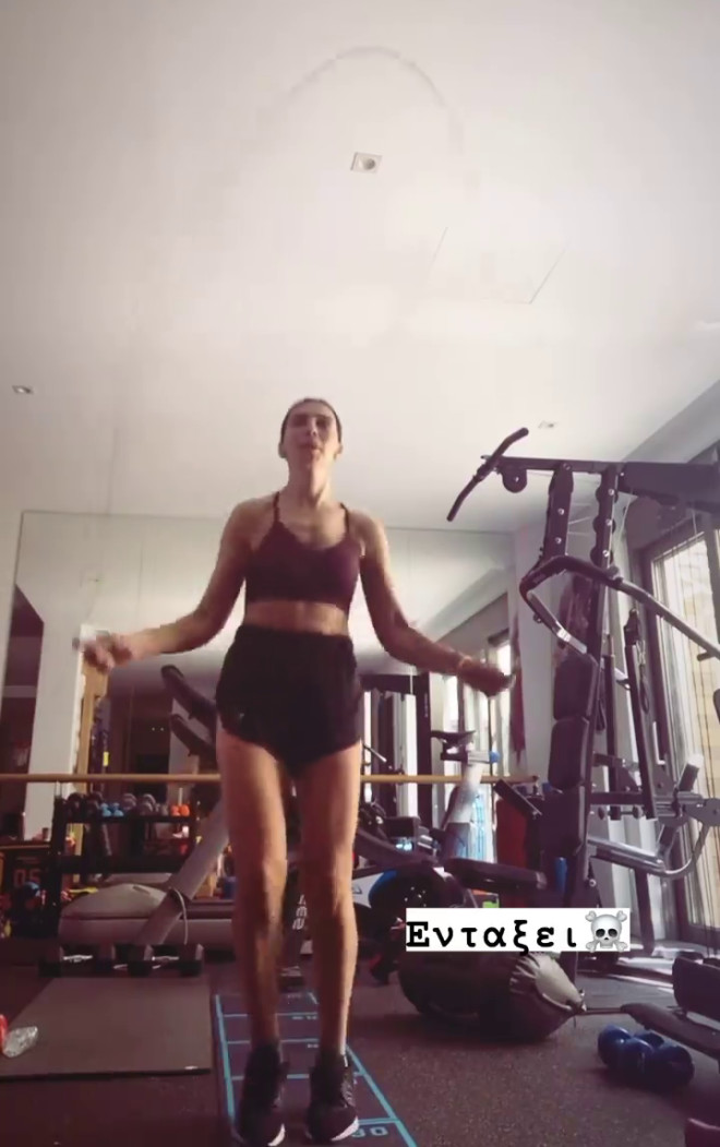 Ολυμπία Χοψονίδου Άσκηση