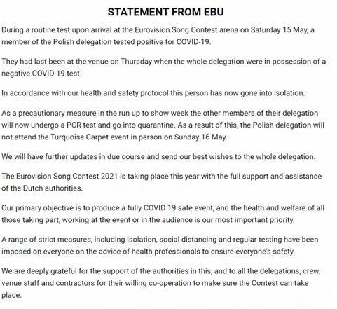 Η ανακοίνωση της EBU