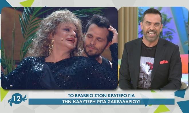 Κρατερός Κατσούλης Στέφανος Κωνσταντινίδης