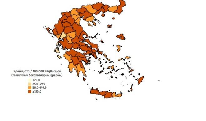 Διάγραμμα 8: Χάρτης επίπτωσης τελευταίων δεκατεσσάρων ημερών επιβεβαιωμένων κρουσμάτων COVID-19, 17 Μαΐου 2021