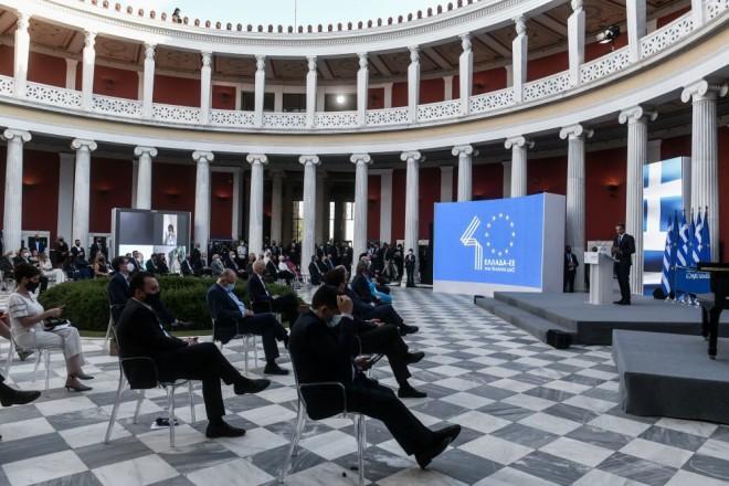 Εορτασμός Ελλάδα ΕΕ Ζάππειο
