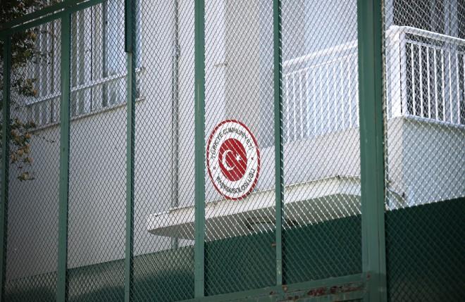 τουρκικό προξενείο