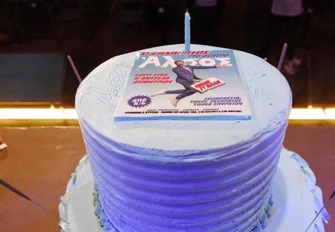 Η εντυπωσιακή τούρτα γενεθλίων του γνωστού performer