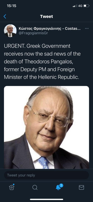 Φραγκογιάαννης fake tweet για θάνατο Πάγκαλου