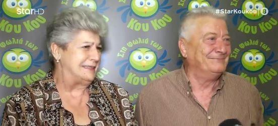 Οι γονείς του Διονύση από το MasterChef 5