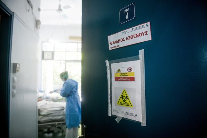Στιγμιότυπο από κλινική covid στο νοσοκομείο «Σωτηρία» (φωτογραφία αρχείου eurokinissi)