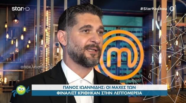 Πάνος Ιωαννίδης τελικός MasterChef 5