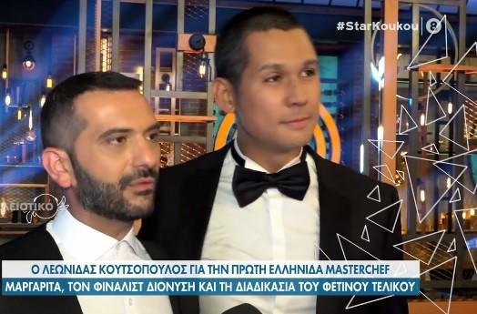 Κουτσόπουλος - Κοντιζάς