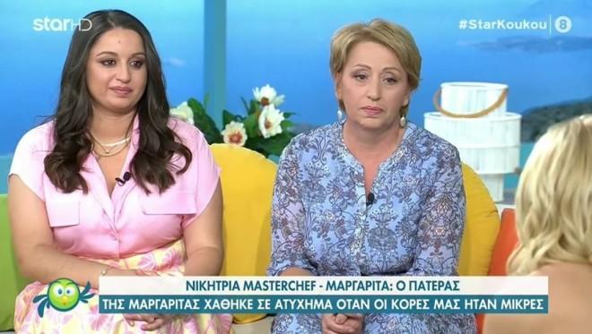 Η Μαργαρίτα με τη μητέρα της Στη Φωλια των Κου Κου