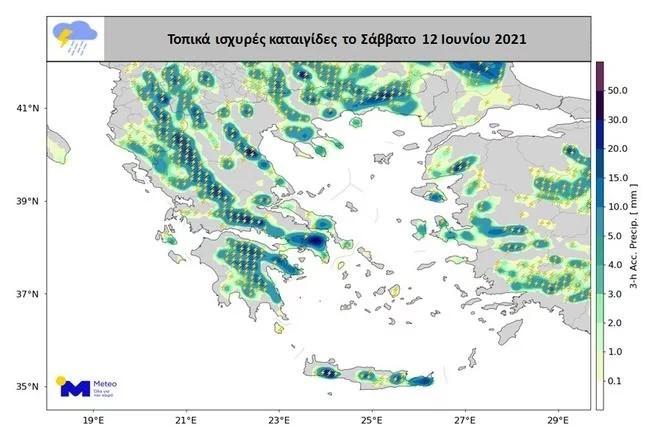Χάρτης βροχές Αττική