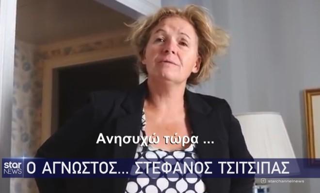 Τζούλια Τσιτσιπά