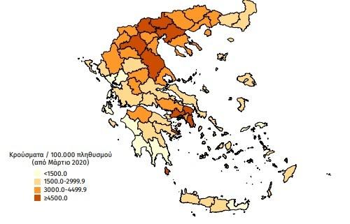 Χάρτης αθροιστικής επίπτωσης επιβεβαιωμένων κρουσμάτων COVID-19, 15 Ιουνίου 2021