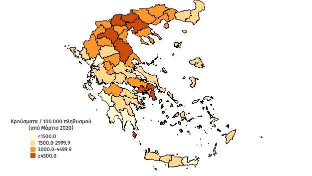 Χάρτης αθροιστικής επίπτωσης επιβεβαιωμένων κρουσμάτων COVID-19, 16 Ιουνίου 2021