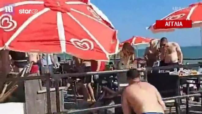 Στιγμιότυπο από τον άγριο καυγά σε παραλία στο Έσσεξ