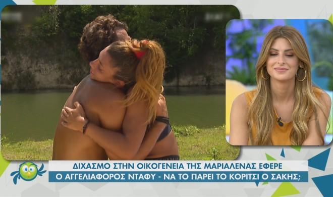 Σάκης Κατσούλης Μαριαλένα Ρουμελιώτη