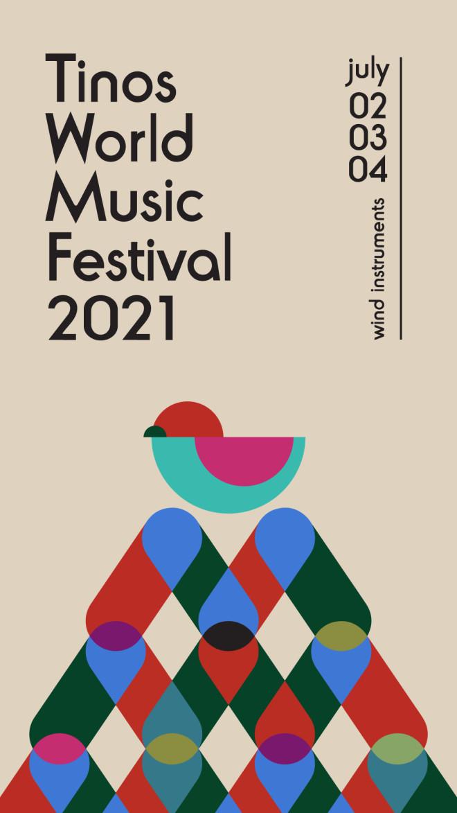 Τinos World Festival
