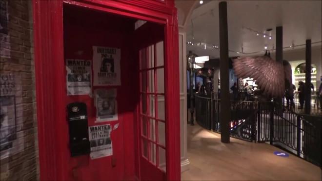 Χάρι Πότερ - μεγαλύτερο κατάστημα στον κόσμο