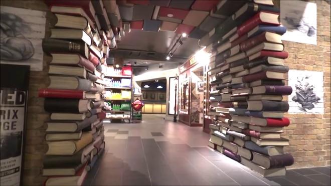 μαγαζί Χάρι Πότερ