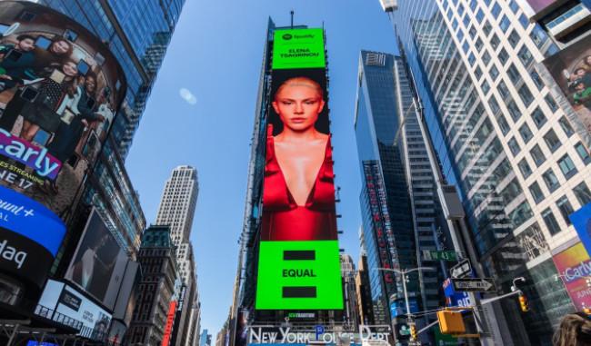 Έλενα Τσαγκρινού Μπήκε σε billboard στην Times Square