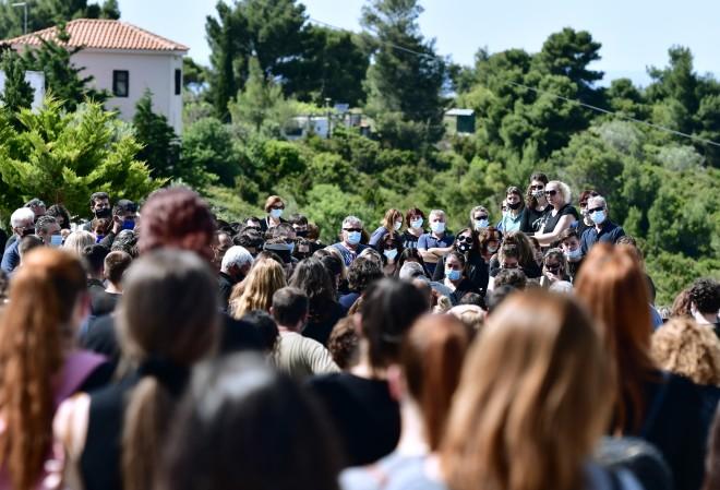 κηδεία Καρολάιν Αλόννησος
