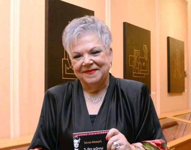 Η οικογενειακή σύμβουλος και συγγραφέας, Τένια Μακρή