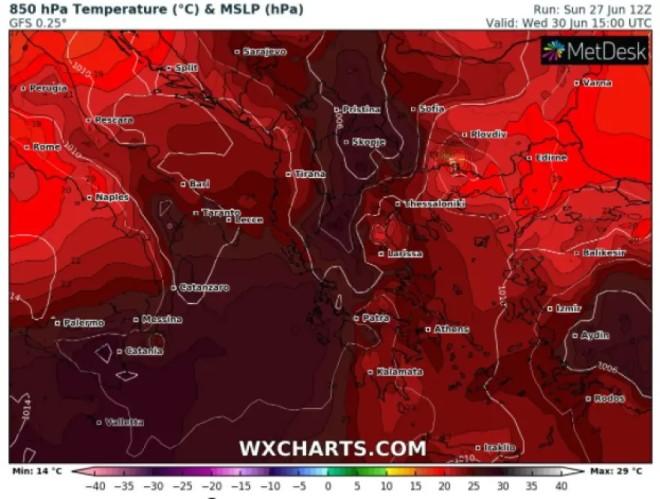 θερμοκαρσίες την Τετάρτη