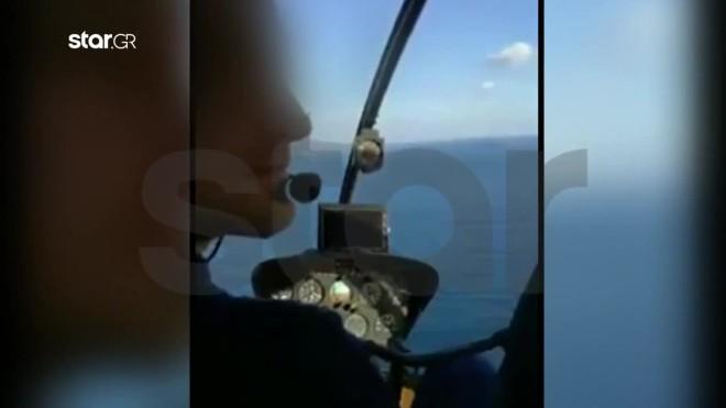 Στιγμιότυπο από την πτήση του πιλότου με τους φίλους του- κεντρικό δελτίο ειδήσεων του Star