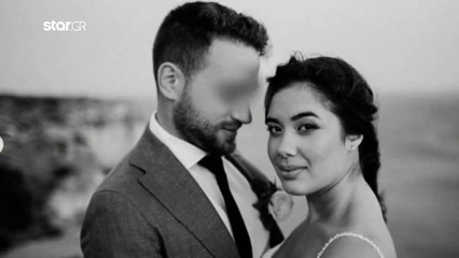 Φωτογραφία από τον γάμο του καθ΄ ομολογίαν συζυγοκτόνου με την άτυχη Καρολάιν, στην Πορτογαλία