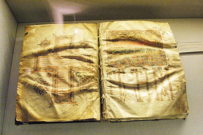 Πάτμος: Το ιερό βιβλίο της Αποκάλυψης