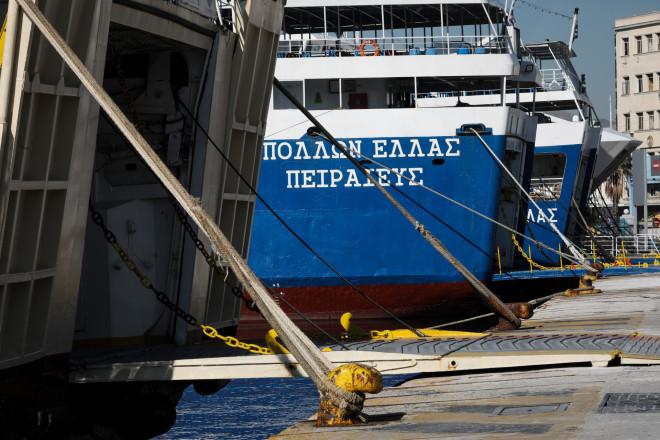 λιμάνι πλοίο