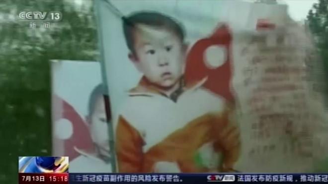 Κίνα - εξαφάνιση πατέρας