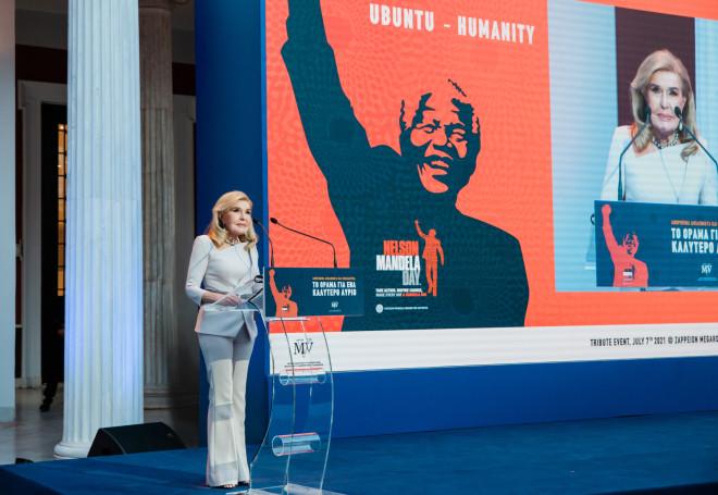 HΜαριάννα Β. Βαρδινογιάννη στην εκδήλωση, φόρο τιμής στο έργο και την παρακαταθήκη του Nelson Mandela