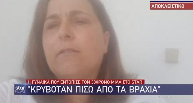 Ειρήνη Μαρινάκη