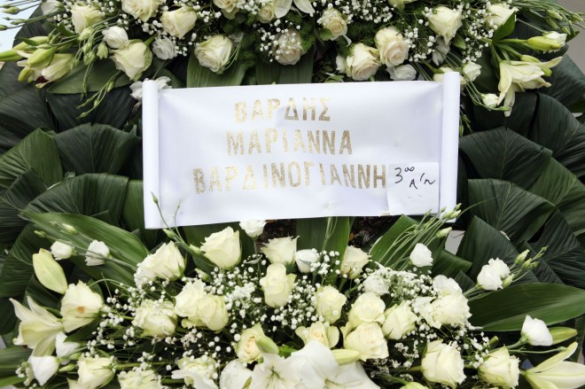 Ο Βαρδής και η Μαριάννα Βαρδινογιάννη έστειλαν στεφάνι / Φωτογραφία: NDP