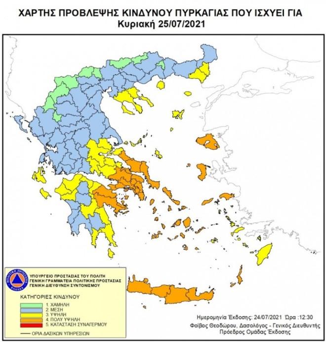 Χάρτης κίνδυνος πυρκαγιάς 25 Ιουλίου 2021
