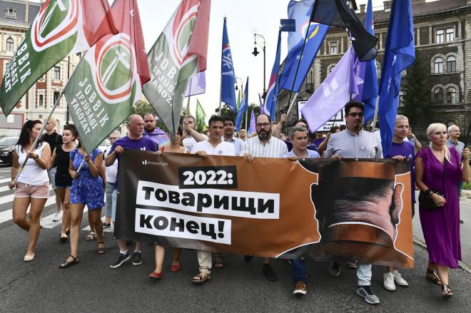 Διαδηλωτές Ουγγαρία