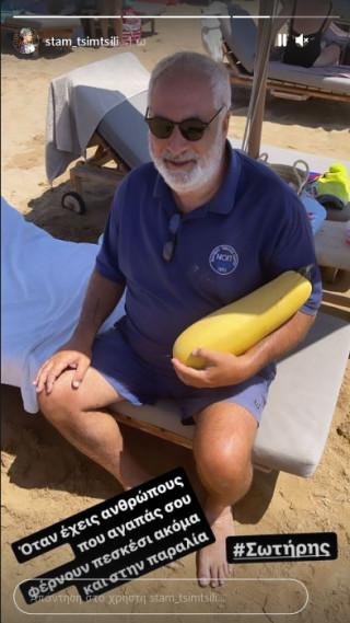 Το πεσκέσι της Τσιμτσιλή στην παραλία