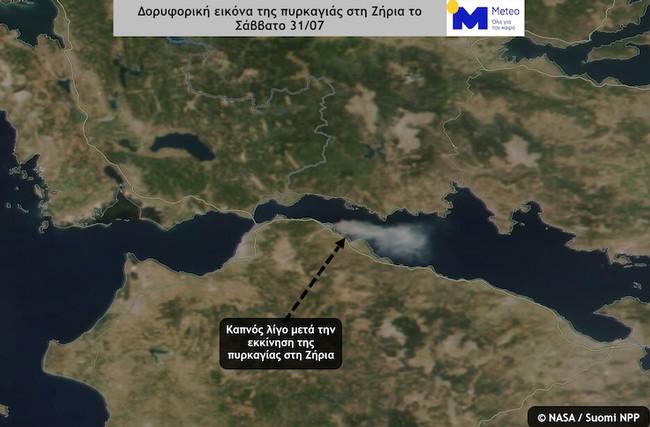 Δορυφορικές εικόνες από την πυρκαγιά στην Αχαΐα