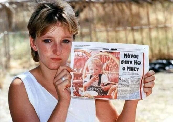 Η Κerrey Needham κρατά μία εφημερίδα που αναφέρεται στην υπόθεση του μικρού Μπεν