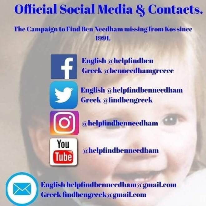 Οι σελίδες στα social media που μπορεί κάποιος να δώσει πληροφορίες και να βοηθήσει στην αναζήτηση του μικρού Μπεν