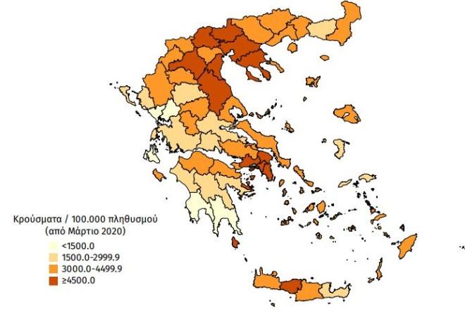 Χάρτης αθροιστικής επίπτωσης επιβεβαιωμένων κρουσμάτων COVID-19, 02 Αυγούστου 2021
