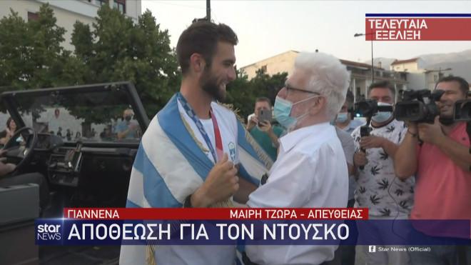 Στέφανος Ντούσκος Γιάννενα
