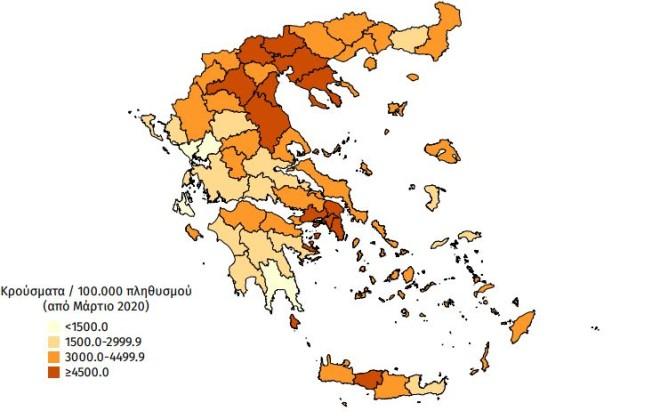 Χάρτης αθροιστικής επίπτωσης επιβεβαιωμένων κρουσμάτων Covid-19, 4 Αυγούστου 2021