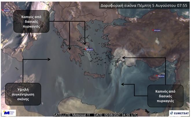 Η δορυφορική εικόνα ορατού φάσματος που συνέλεξε και επεξεργάστηκε το Εθνικό Αστεροσκοπείο Αθηνών/meteo.gr νωρίς το πρωί της Πέμπτης 5 Αυγούστου 2021, δίνει μια συνοπτική εικόνα της μετεωρολογικής κατάστασης που επικρατεί στην Ανατολική Μεσόγειο