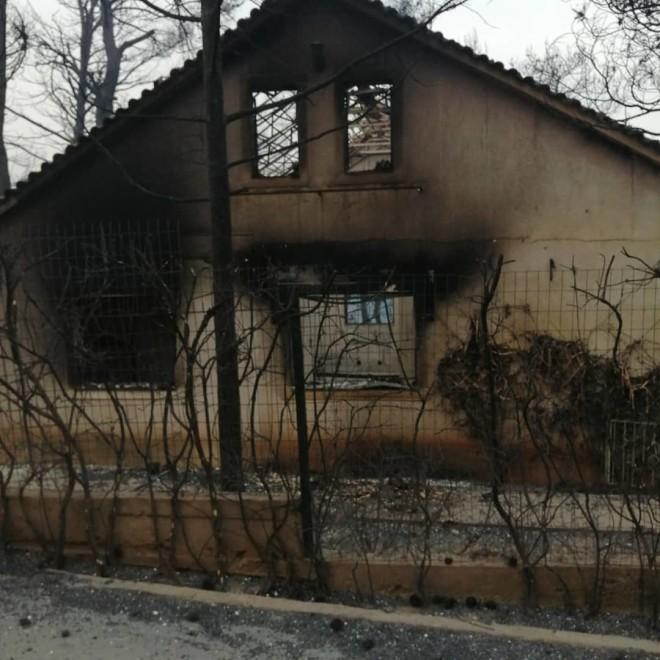 νανσυ νικολαιδου καηκε το σπίτι της φωτια δροσοπηγή