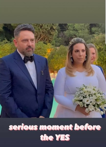 ο φωτογραφικό άλμπουμ του γάμου της Μαίρης Κατράντζου με τον Μάριο Πολίτη