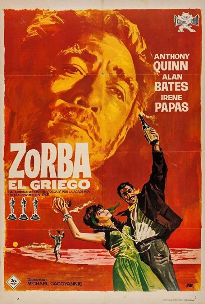 αφίσα Zorbas
