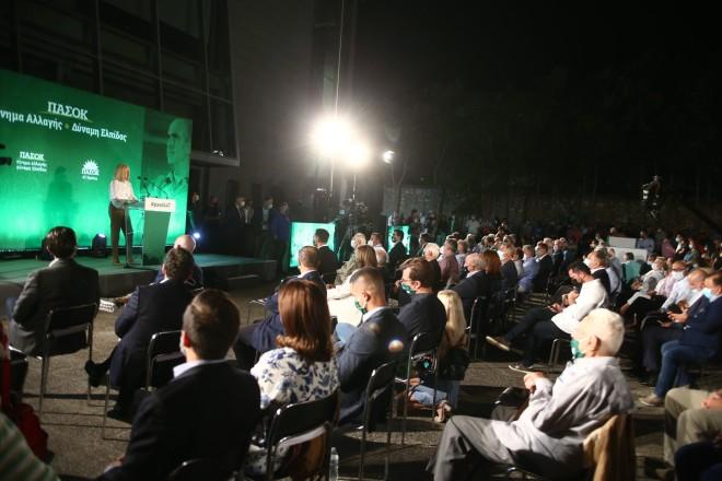 εκδήλωση για επέτειο Ίδρυσης ΠΑΣΟΚ